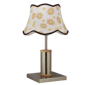 Bright Designer Lighting Table Lamp